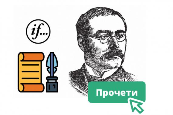 "Джоузеф Киплинг ""АКО"""