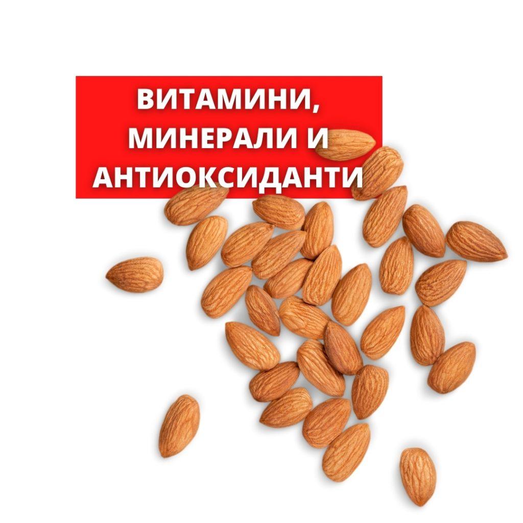 Бадемов тахан, витамини и минерали, антиоксиданти, рецепти, ползи