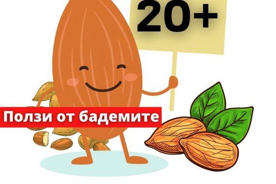Бадемов Тахан Ползи Рецепти Сусамов Тахан Мед